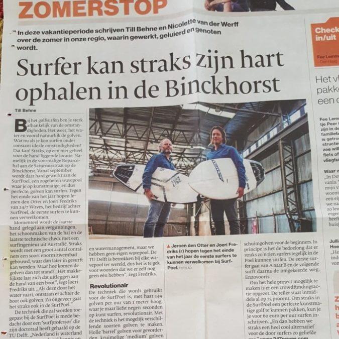 AD – Surfer kan straks zijn hart ophalen in de Binckhorst